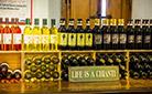 Натуральное вино Кьянти из Тосканы
