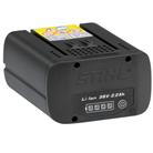 Литий-ионный аккумулятор  AP 80